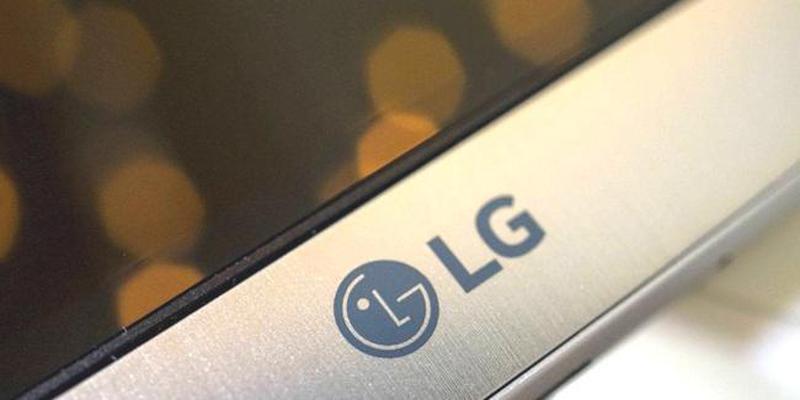 LG G7 için şaşırtıcı bir iddia ortaya atıldı!