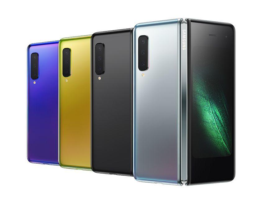 Samsung Galaxy Fold özellikleri ve fiyatı