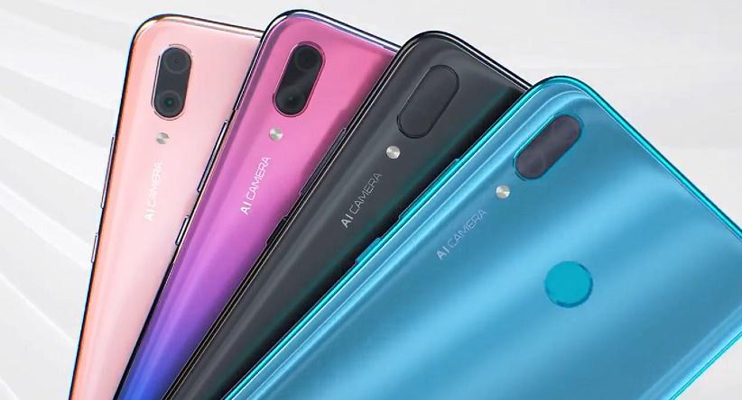 Huawei Y7 Prime özel üretimi satışa çıkıyor!