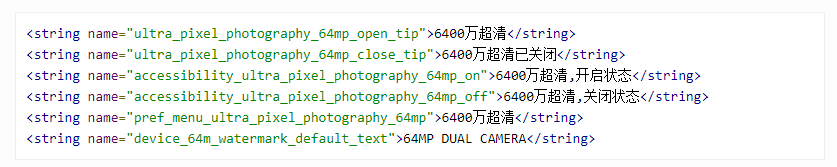 Xiaomi 64 MP telefon üzerinde çalışıyor!