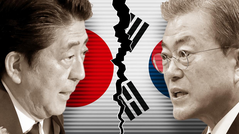Güney Kore, Japonya'yı şikayet edecek!