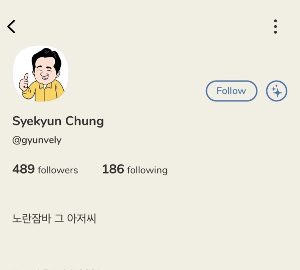 Güney Kore Başbakanı da Clubhouse uygulamasına katıldı